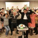 【久家邦彦さんから実際に学び、起業を目指してます】日本現実化戦略研究所 評判・口コミ
